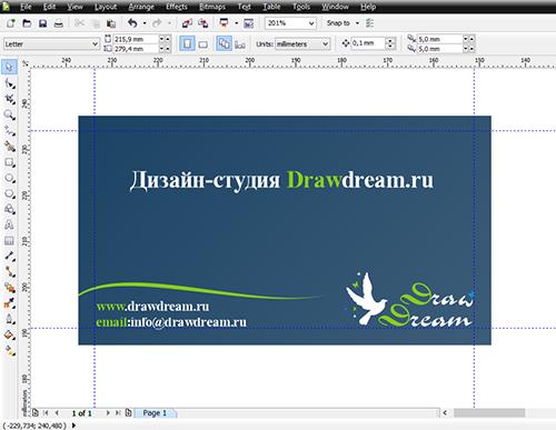 Как создать логотип пошаговая инструкция от А до Я Logowiks
